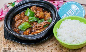 俏亿佳黄焖鸡米饭-美团