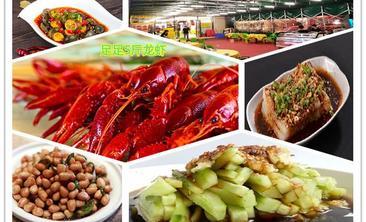 亿口香金牌龙虾美食城-美团