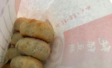 苏记纯绿豆饼-美团