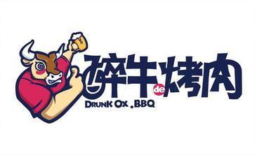 醉牛韩式烤肉-美团