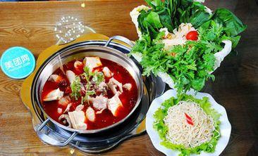 威县李二鲜鱼火锅-美团