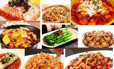 湖南土菜馆-美团