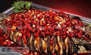 曹林独门秘制烤鱼-美团