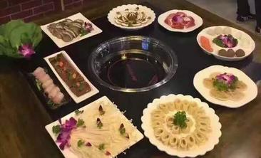 利川市火立方火锅-美团