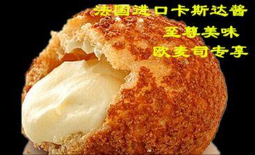 欧麦司蛋糕-美团