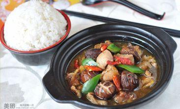 王宇记黄焖鸡米饭-美团