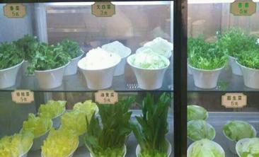 畅兴德火锅超市-美团