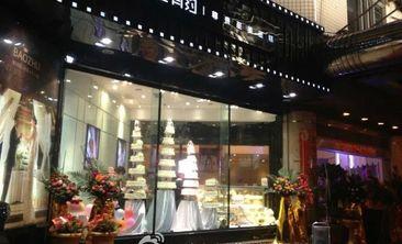 堡主有约蛋糕-美团
