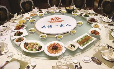 王府至尊酒店中餐厅-美团