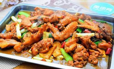 三味大盘鸡-美团