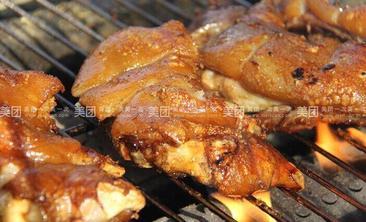 张飞烤猪蹄-美团