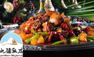 北疆饭店(万达店)-美团