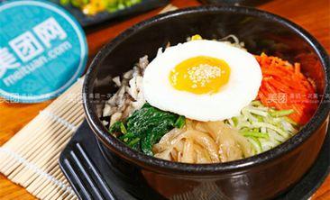 釜山烤肉-美团