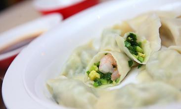 您来煮自助灌汤水饺-美团