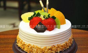 名代蛋糕-美团