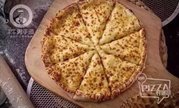 牛男手造披萨-美团