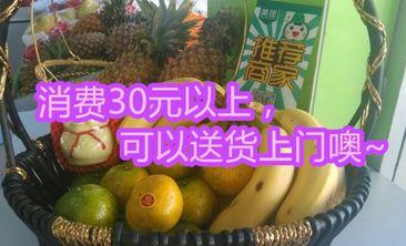 小崔果园水果超市-美团