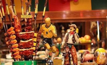 圣菲亚巴西烤肉自助餐厅-美团