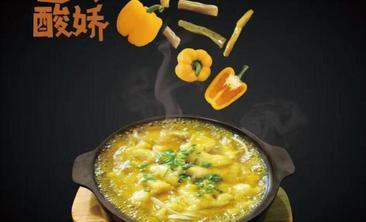 爱辣啵啵鱼-美团
