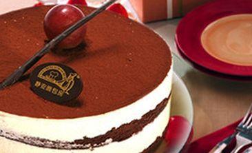 浪漫之翼蛋糕店-美团