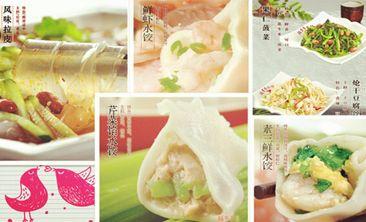 福多多水饺-美团
