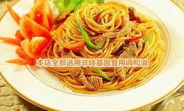 书语坊中西餐厅-美团