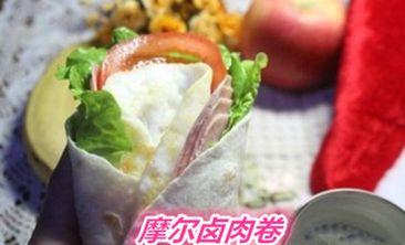 摩尔卤肉卷-美团