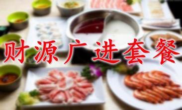 虾吃虾涮淄博旗舰店-美团