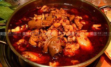木火铁锅鱼-美团