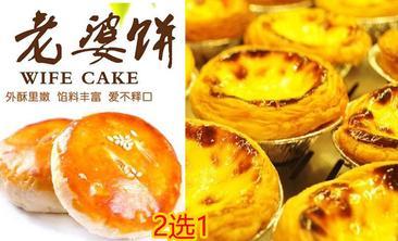 麦琪烘焙蛋糕-美团