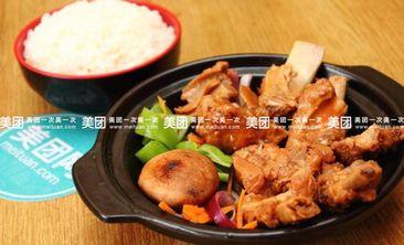 食百味黄焖鸡-美团