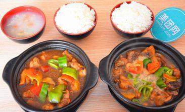 大校黄焖鸡米饭-美团