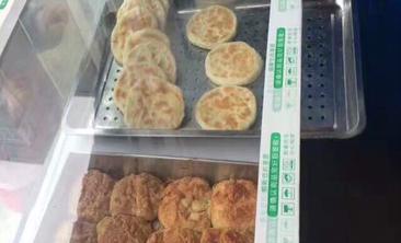 海棠面食馆-美团