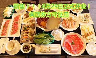 尚上捞海鲜肥牛自助火锅-美团