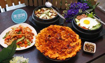 松树韩国料理店-美团