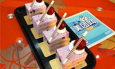 成亮蛋糕房-美团