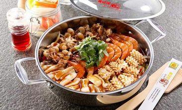 尚品黄记煌三汁焖锅-美团