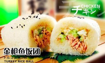 余千味饭团寿司-美团