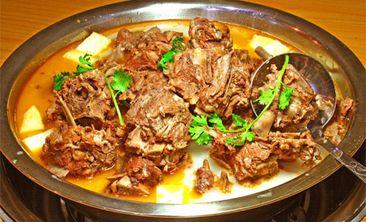 老北京羊蝎子火锅-美团