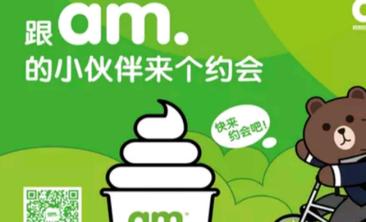 Am冻酸奶-美团