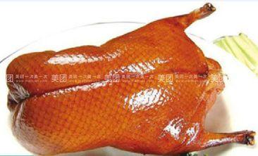 贵州香酥鸭-美团