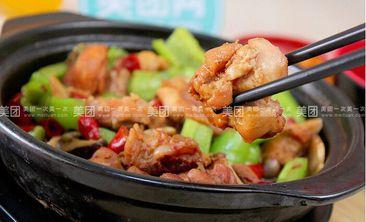 食必思黄焖鸡-美团