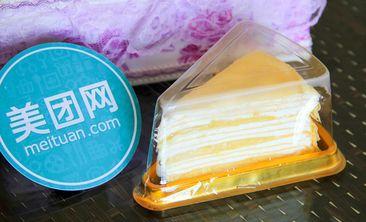 心情榴莲千层蛋糕-美团