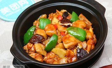 中腾黄焖鸡米饭-美团