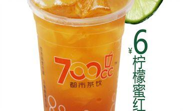 700cc都市茶饮-美团