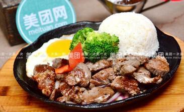小黑牛韩式牛扒饭-美团