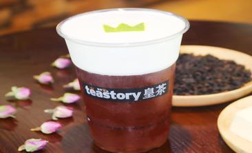 teastory皇茶-美团