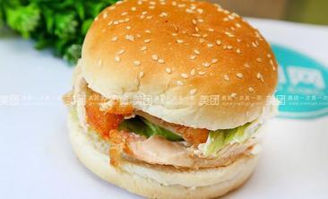 麦乐炸鸡汉堡-美团