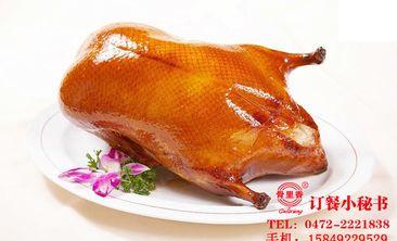 骨里香熟食果木烤鸭-美团