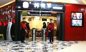 韩将军海鲜自助餐厅-美团